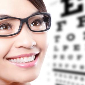 Accomodazione oculare